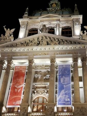 National Museum in Prague at night